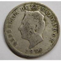 Сальвадор 5 сентаво 1959 г