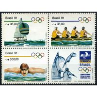 Бразилия Олимпиада 1992г.