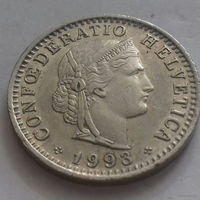 20 раппен, Швейцария 1993 г.