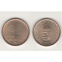 Венгрия km692 1 форинт 2002 год (al)(f14)*