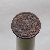 Австрия 1/2 крейцера  1775
