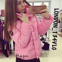 Куртку розовая. 42-44рр