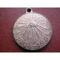 Медаль за Русско - Японскую войну 1904-1905г