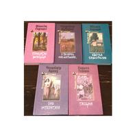 """Книги из серии """"Беларуская проза ХХ стагоддзя"""" (комплект из 5 книг)"""