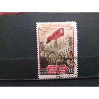 50% от каталога и ниже. СССР. 1953г. 36-я годовщина Октябрьской революции. Гаш.