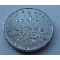 1/2 франка Франция 1972 г.в. KM# 931.1, 1/2 FRANC, из коллекции