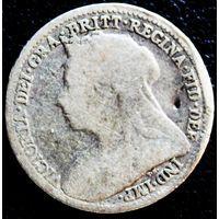3 пенса 1895 Великобритания, возможен обмен