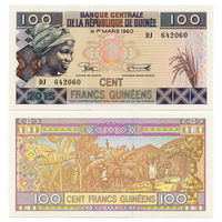 Гвинея. 100 франков 2015 г. [P.a47] UNC