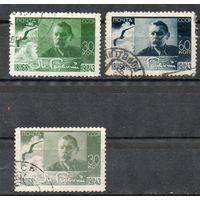 М. Горький СССР 1943 год серия из 2-х марок