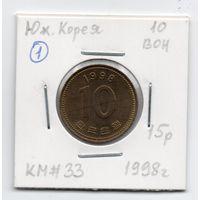10 вон Южная Корея 1998 года (#1)