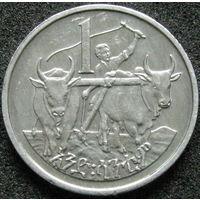 Эфиопия 1 сантим 1977 КМ#43.1 ФАО