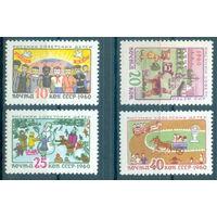 1960. 2350-2353. Рисунки советских детей **