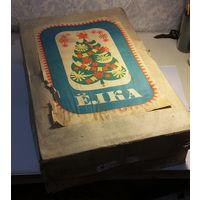 Ёлка сборная ,ПВХ,150см,СССР, в коробке.