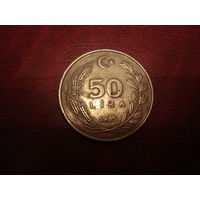 50 лир 1985 год Турция