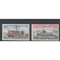 Пароходы. Центральная Африка. 1968. Michel N 179-180 (5,7 е)