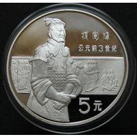 Китай 5 юаней 1984 Терракотовая армия СЕРЕБРО (76)