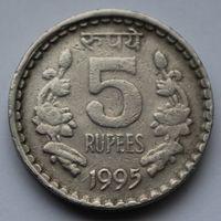 Индия, 5 рупий 1995 г