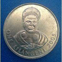 Свазиленд 1 лилангени 2005 г. Продажа коллекции. #1011