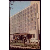 1969 год Нальчик Пансионат Грушовая роща