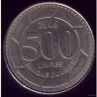500 Ливров 2006 год Ливан