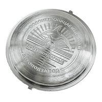 Задняя крышка для часов Восток Командирские