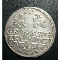 Трояк 1599