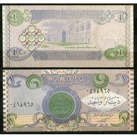Ирак. 1 динар. 1984. UNC