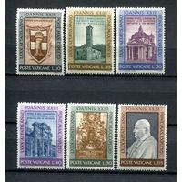 Ватикан - 1961г. - 80-летие папы Иоанна XXIII - полная серия, MNH [Mi 382-387] - 6 марок