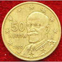 6806:  50 евро центов 2002 Греция