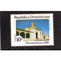 Доминикана.Ми-1488.Церковь Св Карла. Серия: Церкви Санто-Доминго.1986.