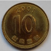 Южная Корея 10 вон, 2001 г.