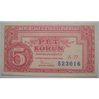 Чехословакия 5 крон 1949 г. (g)