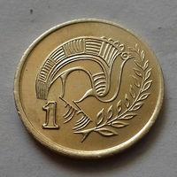 1 цент, Кипр 1994 г.