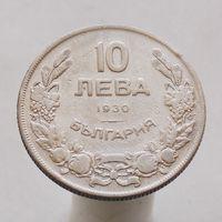 Болгария 10 левов 1930