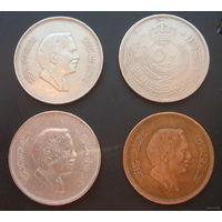 Набор монет Иордания.