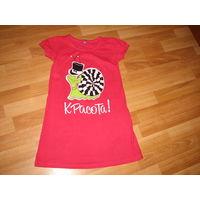 Платье девочке 6-8 лет