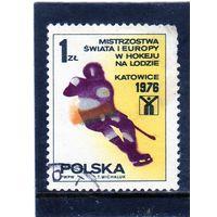 Польша. Mi:PL 2439. Чемпионат мира по хоккею. Катовице. 1976.