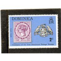Доминика. Mi:DM 393. Доминиканская марка, национальный герб. Столетие доминиканских почтовых марок. 1974.