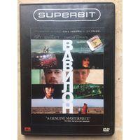 DVD ВАВИЛОН (ЛИЦЕНЗИЯ)