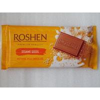 Обёртка от шоколада - Roshen Sesame Seeds