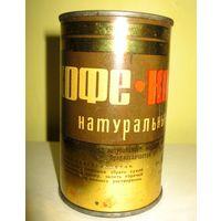 СССР: баночка для кофе