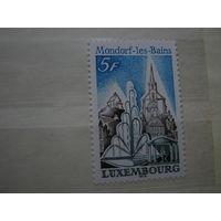 Марка - Люксембург, 1979 - архитиктура, замки, фонтаны