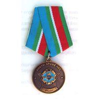 2015 г. 85 лет. Воздушно-десантные войска (ВДВ). Республика Беларусь