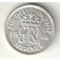 Великобритания 6 пенс 1946