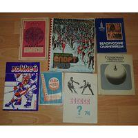 Спорт в СССР, книги, календари, буклеты, программы, хоккей, олимпиада, одним лотом