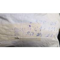 ЗИП осциллографа С1-101