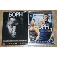 Фильмы: Борн. Трилогия. Коллекционное издание (Лицензия, 3 DVD)