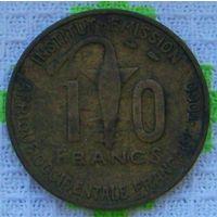 Западная Африка 10 франков 1957 года. Бенин, Буркина-Фасо, Гвинея-Бисау, Кот-д'Ивуар, Мали, Нигер, Сенегал, Того. Инвестируй в коллекционирование!