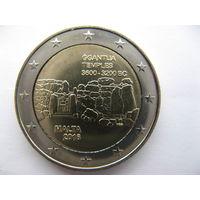 Мальта 2 евро 2016 г. Доисторические города Мальты - Джгантия. (юбилейная) UNC!