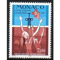 Против наркотиков! Монако 1997 год чистая серия из 1 марки (М)